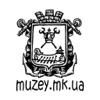 muzey.mk.ua