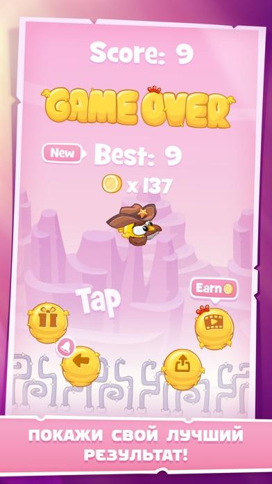 Fatty Chick Screenshot