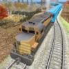 列車のシミュレーター3D:丘ドライバ