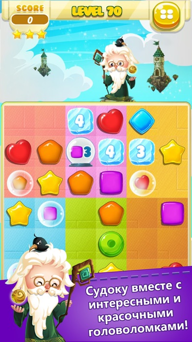 Sudoku Candy Witch: Mind Puzzles & Patterns Solver Screenshot