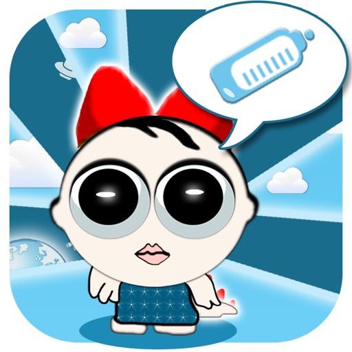 Gravity Baby iOS App