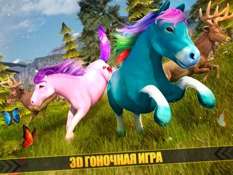 пони лошадь симулятор игра для детей бесплатно | Little Pony World на iPad