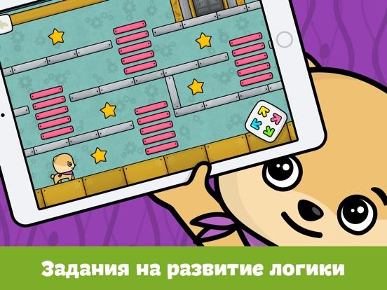 Скачать Развивающие игры для малышей