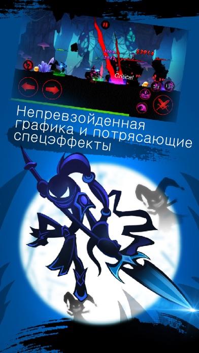 League of Stickman - Ninja Screenshot