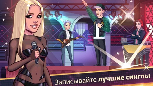 Britney Spears: American Dream Screenshot