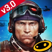 Frontline Commando 2 Hack Gold  (Android/iOS) proof