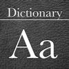 すぐひける辞書