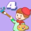 Coloring Book 4 - Konzipiert für Kinder im Vorschulalter und Kindergarten die Kuchen bunt zu machen
