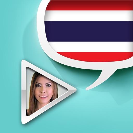 泰语视频字典 – 泰文翻译