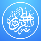 Quran Audio FREE for Muslim app review: a conglomerate of