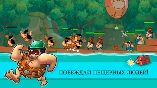 Troglomics, the best strategy game in prehistory Screenshot