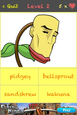 Puzzle For Pokemon screenshot 2