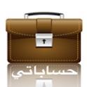 My-Accounts icon