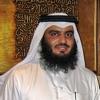 Ahmad Al Ajmi - Al Quran القرآن