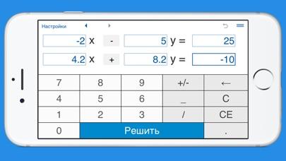Решение систем линейных уравнений с двумя неизвестными калькуляторСкриншоты 3