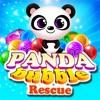 バブルパンダの救助