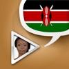 スワヒリ語ビデオ辞書 - 翻訳機能・学習機能・音声機能