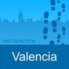 Valencia on Foot : Offline Map