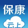云上保康 Wiki