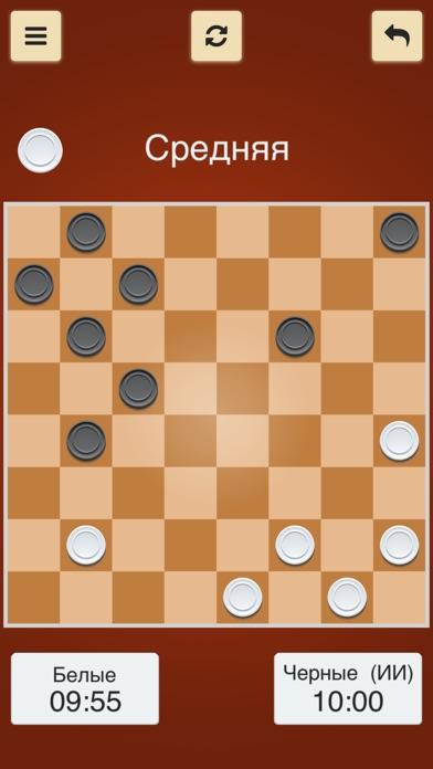 Русские шашки премия Screenshot 2