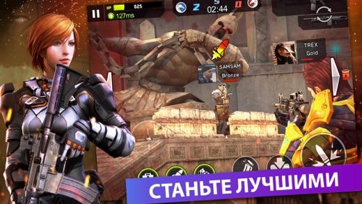 Rival Fire Screenshot