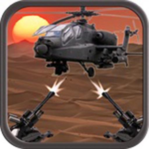 Heli Mountains Operation iOS App