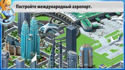Мегаполис Скриншоты5
