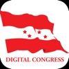 Digital Nepali Congress.
