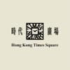 Hong Kong Times Square