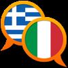 Dizionario Greco Italiano