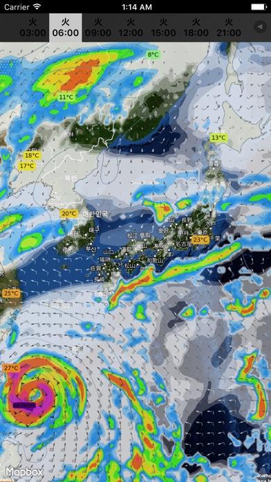 WeatherMap+スクリーンショット