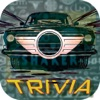 Car Brand Trivia Quiz - Guess The Name Of Top Cars