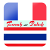 Traducteur Thai Français - แปลภาษาไทย ฝรั่งเศส - Translate French to Thai Dictionary