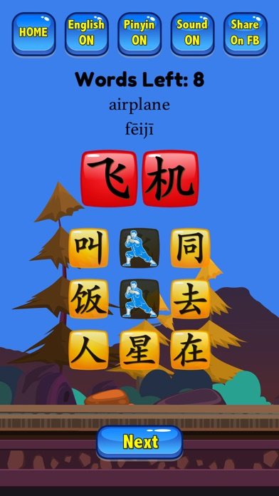 Iphone learn chinese