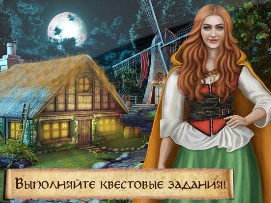 Тайны Невервиля: Поиск Предметов Игра Приключение для iPad