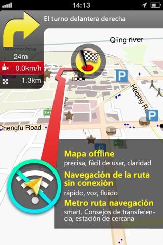 Qatar Map screenshot 1