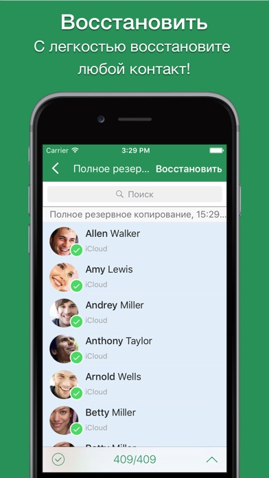 Contacts 2 XLS Скриншоты7
