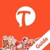 Ultimate Guide For Tango tango video calls