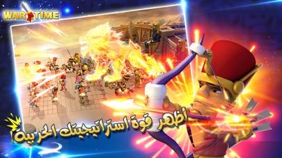War Time™لقطة شاشة2