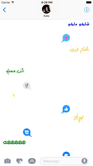 Arabic iMessages Stickerلقطة شاشة1