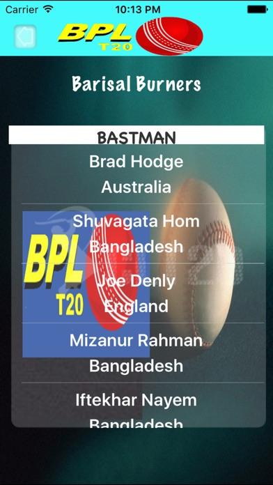 Benjol: Bpl Cricket Games For Android