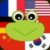 BilingoFun Kids Learning games game free for iPhone/iPad