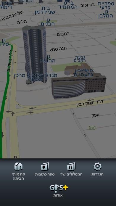 Navigator GPS Pelephone Screenshot 3