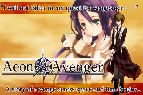 RPG Aeon Avenger screenshot 1