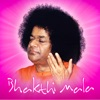 Bhakthi Mala - Divine Songs of Sathya Sai