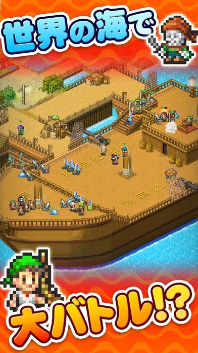 大海賊クエスト島のスクリーンショット4