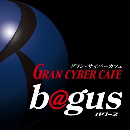 グラン サイバー カフェ バグース (bagus)