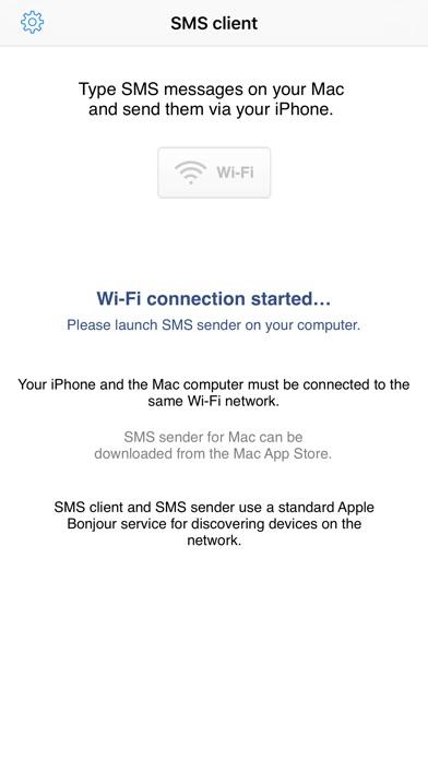 SMS client截图1