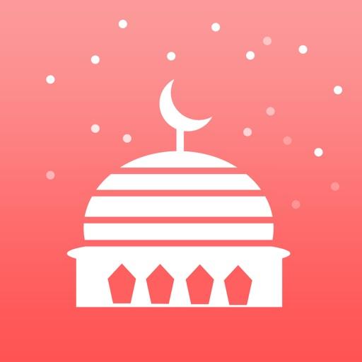 Ahmadi Trivia iOS App