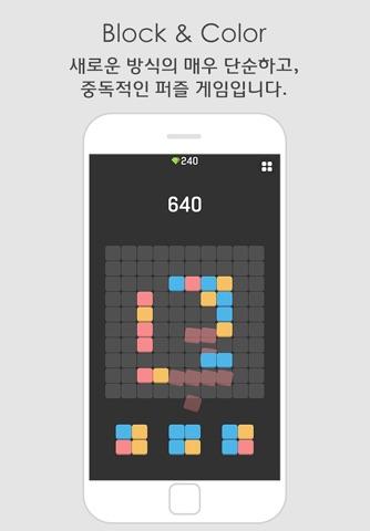 Block & Color - 1010 Crush screenshot 1